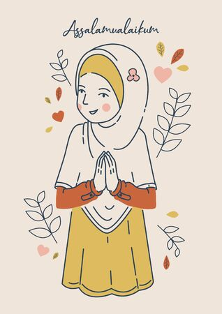 An illustration of a young Muslim girl with a happy face Ilustração Vetorial
