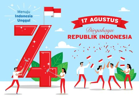 Illustration of Indonesian people celebrate independence day. Dirgahayu Republik Indonesia translates to Happy Indonesian Independence Day 向量圖像