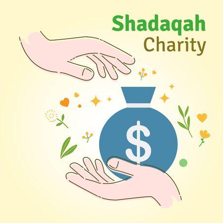 Shadaqah Charity icon. Shadaqah means donation. Trendy flat vector Shadaqah Charity icon on yellow background, vector illustration Stock Illustratie
