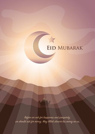 Beautiful eid festival greeting with mountain and moon