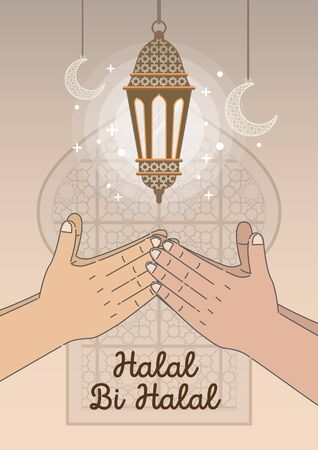 Halal bi Halal with arabic traditional lantern and islamic ornamental colorful detail of mosaic for islamic greeting. Halal bi halal means gathering to ask for forgiveness 向量圖像