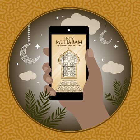 A hand holding a mobile phone with Happy Islamic New year Greetings on the screen