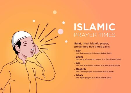 An illustration of a man calling for Ritual Islamic Prayer Time 向量圖像