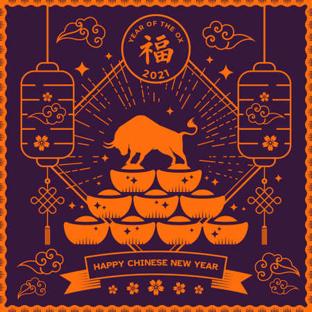 An illustration of festive Chinese New Year 2021 with golden Ox, zodiac symbol of 2021 year
