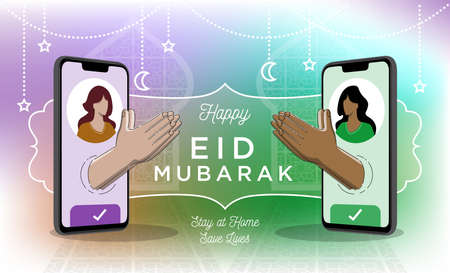 Friends blessing eid mubarak to each other using cell phone video call. online communication during covid-19 pandemic