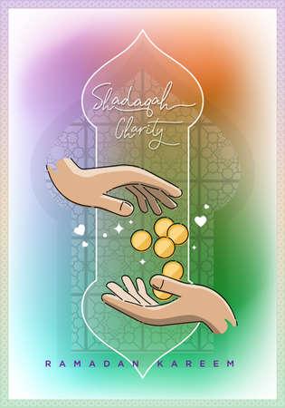 Shadaqah Charity icon on colourfull background. Shadaqah means donation. Иллюстрация