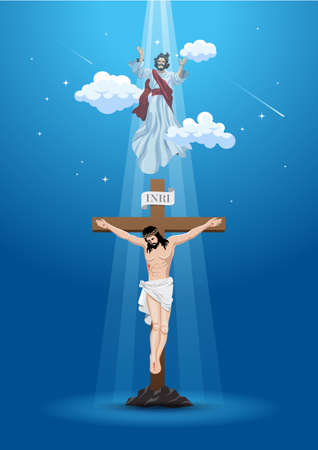 An illustration of the ascension day of Jesus Christ. Vector illustration. Иллюстрация