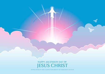 An illustration of the ascension day of Jesus Christ. Vector illustration Иллюстрация