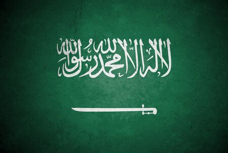 saudi arabia  flag pattern on the concrete wall. photo
