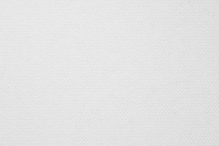 fond de texture de papier blanc abstrait pour la conception