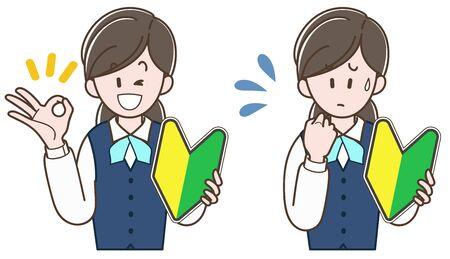 woman in a uniform holding the beginner mark (Vector illustration set)
