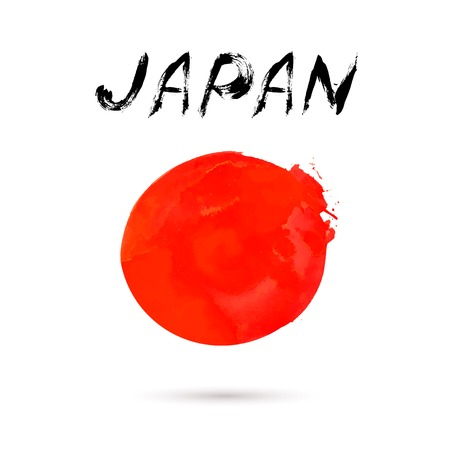 Vector illustration with word Japan Ilustração
