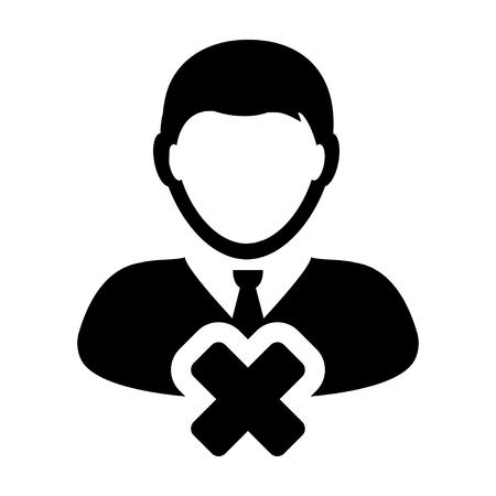 man profile: Delete User Icon - Man, Account, Avatar, Profile Glyph Vector illustration Illustration