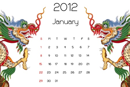 dragon calendar for 2012 Stock Photo - 10982568