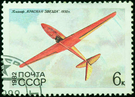REPUBLIC OF POLAND - CIRCA 1982  a stamp printed by Republic of Poland, shows red airplane flying in the sky, circa 1982 photo