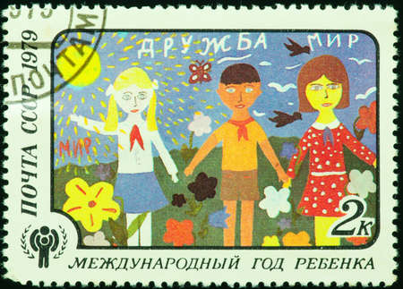 USSR - CIRCA 1979  a stamp printed by USSR  Russia , shows children photo
