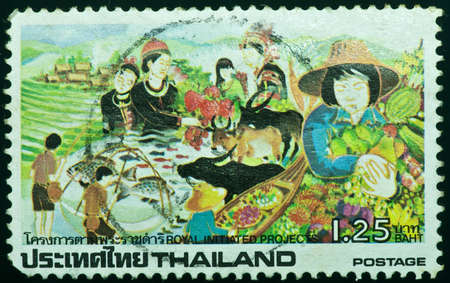 initiated: THAILAND - CIRCA 1991  a stamp printed by Thailand, shows Royal Initiated Projects, circa 1991 Stock Photo
