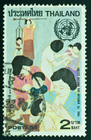 THAILAND - CIRCA 1985: a stamp printed by Thailand, shows United Nations Day, October 24, circa 1985