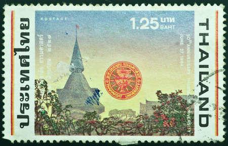 THAILAND - CIRCA 1984  a stamp printed by Thailand, shows 50th Anniversary Thammasat University, circa 1984