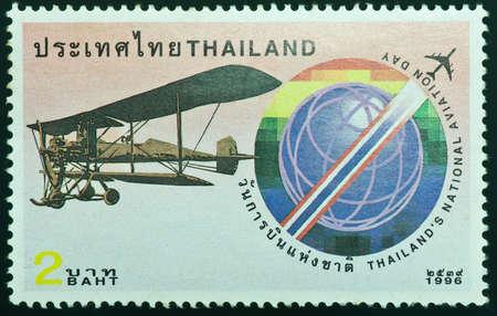 THAILAND - CIRCA 1996  a stamp printed by Thailand, shows Thailand