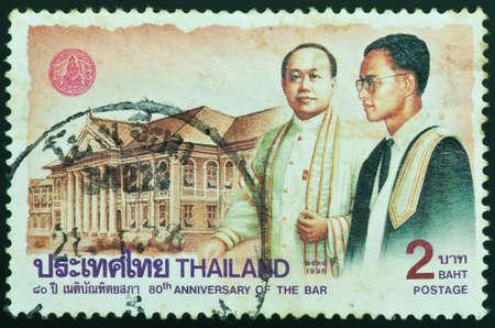 THAILAND - CIRCA 1995  a stamp printed by Thailand, shows 80th Anniversary of the bar, circa 1995