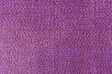 pattern of thai hand made fabric background Stock Photo - 13713009