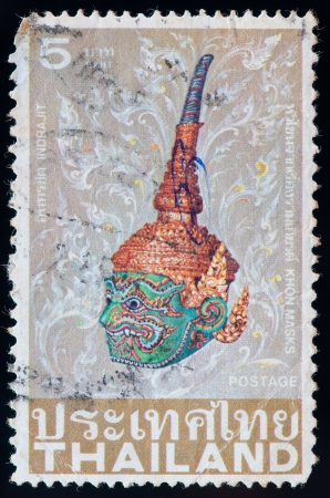 used stamp: THAILAND - CIRCA 1975: a stamp printed by Thailand, shows Khon masks, Indrajit, circa 1975 Editorial