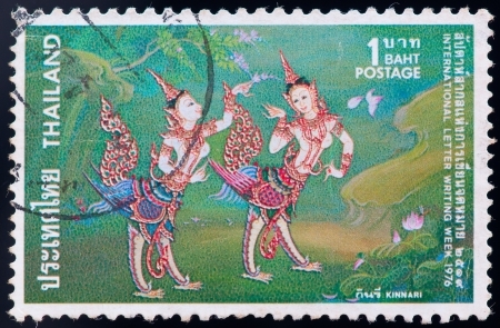 THAILAND - CIRCA 1976: a stamp printed by Thailand, shows Kinnari, circa 1976