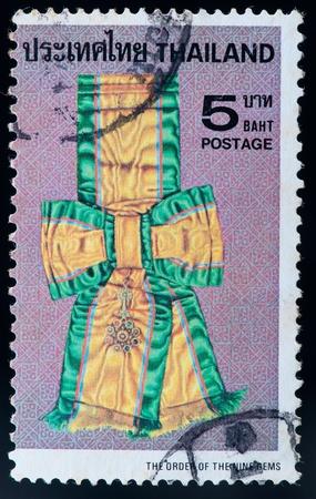 THAILAND - CIRCA 1979: a stamp printed by Thailand, shows Thai royal decoration, circa 1979