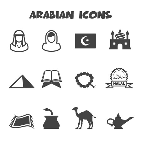 arabic man: arabian icons, mono vector symbols Illustration