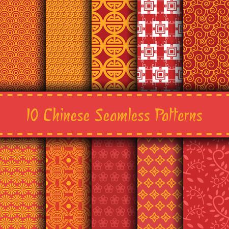 flower patterns: chinees naadloze patronen, vector achtergrond Stock Illustratie