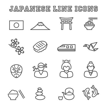 japanese ninja: japanese line icons, mono vector symbols Illustration