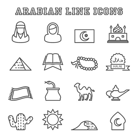 middle east: arabian line icons, mono vector symbols Illustration