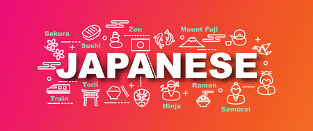 torii: japanese vector trendy banner design concept, modern style with thin line art icons on gradient colors background Illustration