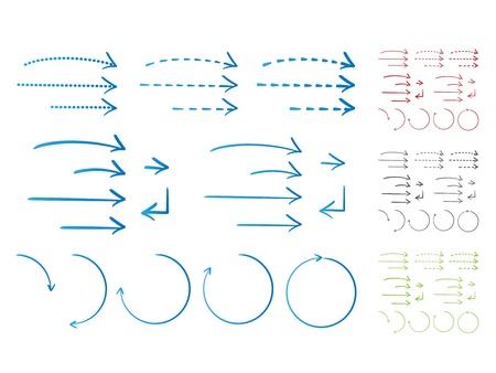 fleche verte: Les fl�ches dessin�es � la main dans le style de l'encre Illustration
