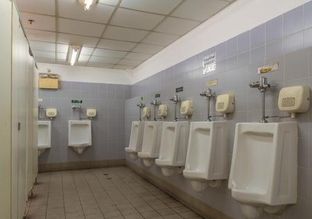 clean office: Modern design interior of stylish Toilet Stock Photo