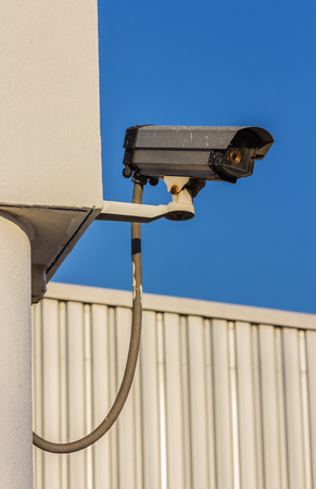 ir: CCTV or security camera, a protection technology