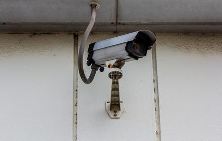closed circuit: CCTV surveillance camera
