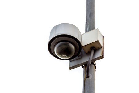 paranoid: Close circuit security camera