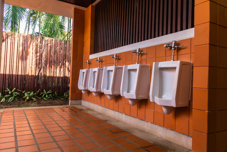 Male toilet, freestyle style, comfortable Stock Photo