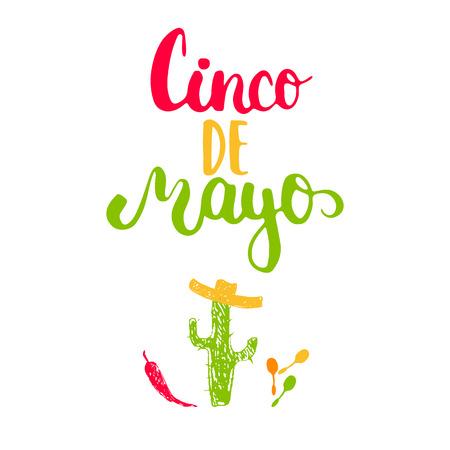 jalapeno: Cinco de Mayo mexican greeting card. Vector illustration with hand drawn sketch jalapeno, cactus, sombrero and maracas.