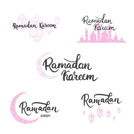 mosque illustration: Ramadan Kareem greeting cards set background with lanterns, lettering and mosque. illustration for Ramadan - holiest month in the Islamic calendar for Muslims. Illustration