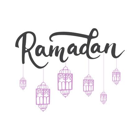 Ramadan kareem greeting card background with lanterns and lettering ramadan kareem greeting card background with lanterns and lettering illustration for ramadan holiest month m4hsunfo