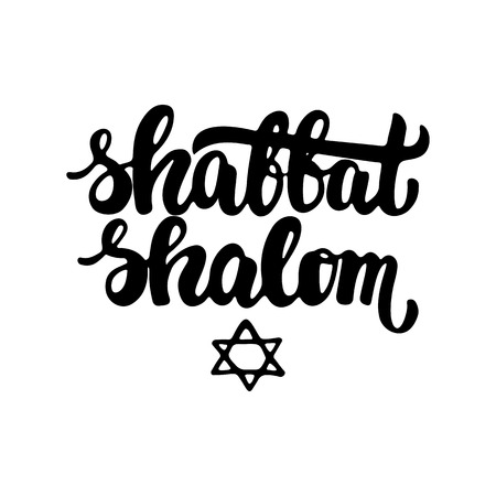 shalom: Shabbat shalom - hand drawn lettering phrase isolated on the white background. Fun brush ink inscription for photo overlays, greeting card or t-shirt print, poster design