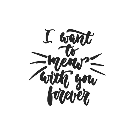 silueta de gato: I want to meow with you forever - hand drawn dancing lettering quote isolated on the white background. Fun brush ink inscription for photo overlays, greeting card or t-shirt print, poster design. Vectores