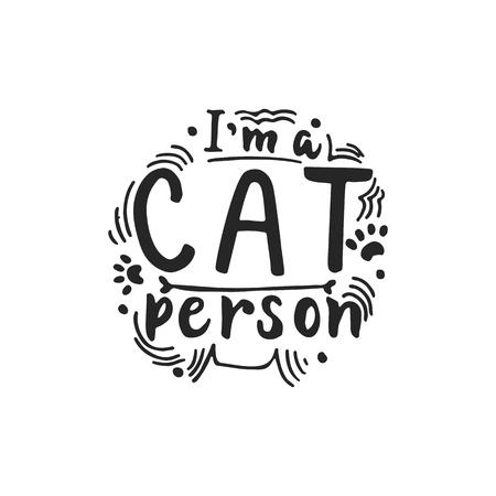 猫人 - イム手描き下ろしダンス レタリング引用白い背景で隔離。楽しいブラシ インク碑文写真オーバーレイ、グリーティング カードや t シャツの  イラスト・ベクター素材