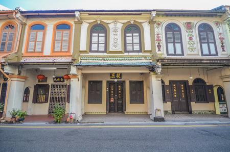 melacca: Melaka