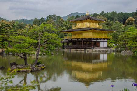 pavillion: Kinkakuji - Golden Pavillion, Kyoto, Japan