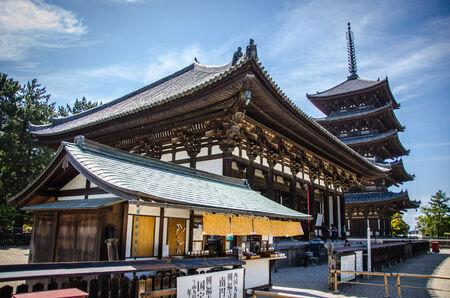 nara: Kohfukuji Temple Nara Japan Stock Photo