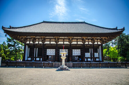 nara: Kohfukuji Temple Nara Japan Editorial